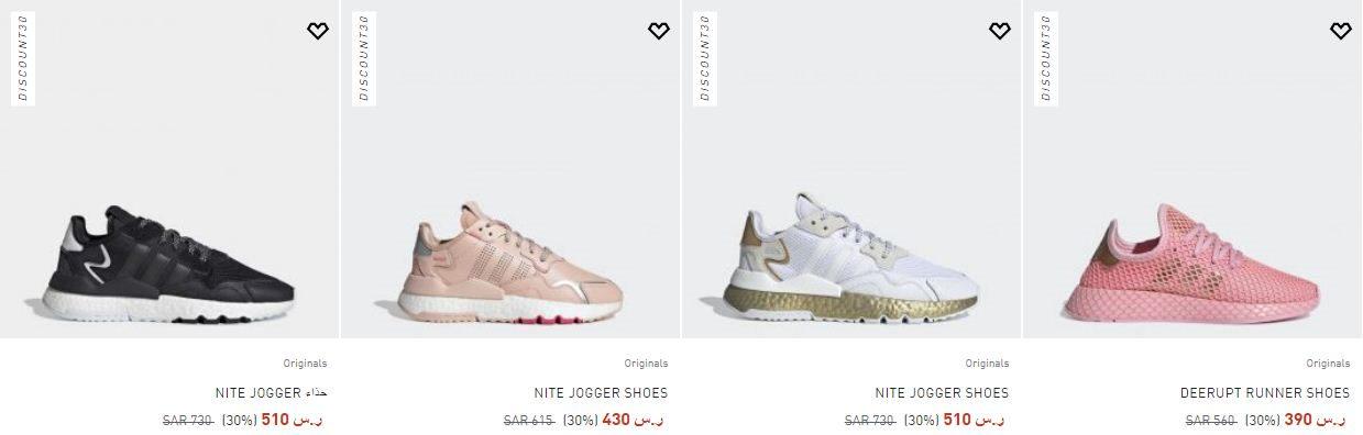 تنزيلات عيد الاضحي من Adidas بنات